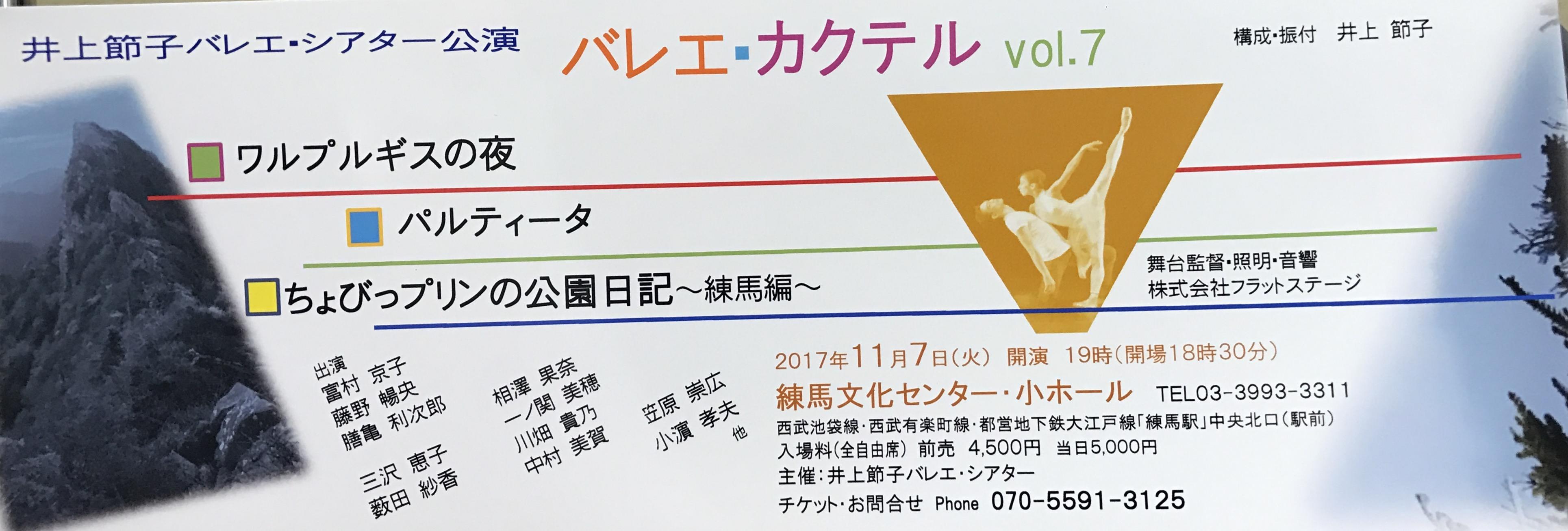 TAKANO 出演舞台情報 – takano